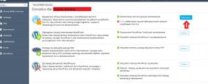 """Srony www idomeny, okno Doradca. Wpozycji """"Bezpieczne strony internetowe zcertyfikatem SSL/TLS"""" czerwona strzałaka wskazuje przycisk """"Zabezpiecz"""""""